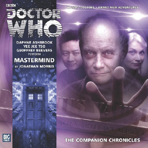 Mastermind (audio story)