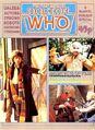 DWMS Summer 1981