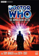 The Armageddon Factor DVD US special edition cover