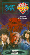 Planet of Evil VHS US cover