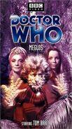 Meglos VHS US cover