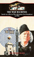 The War Machines 1992