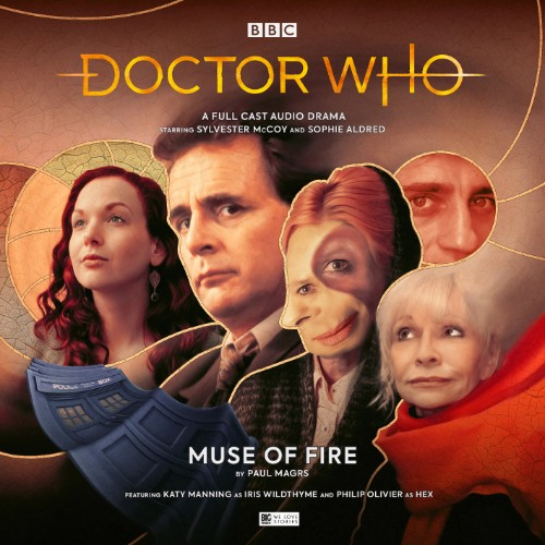 Muse of Fire (audio story)