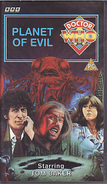 Planet of Evil VHS UK cover