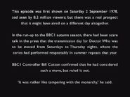 The Ribos Operation Bonus info text