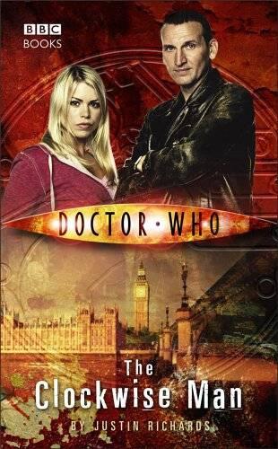 BBC New Series Adventures