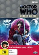 Planet of Evil DVD Australian cover