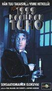 Movie Finnish VHS