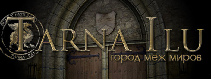 Logo1 Tarna-Ilu.jpg