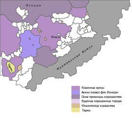 Mapa Aradona.jpg