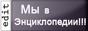Banner-wiki