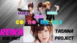 Reika_co・no・mi・chi