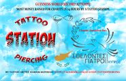 Tattoo Charity, Guiness world records, event, Hope CY, infinity, volunteer doctors, Tattoo artist, team work, Station, studio, images, Cyprus165 (2)