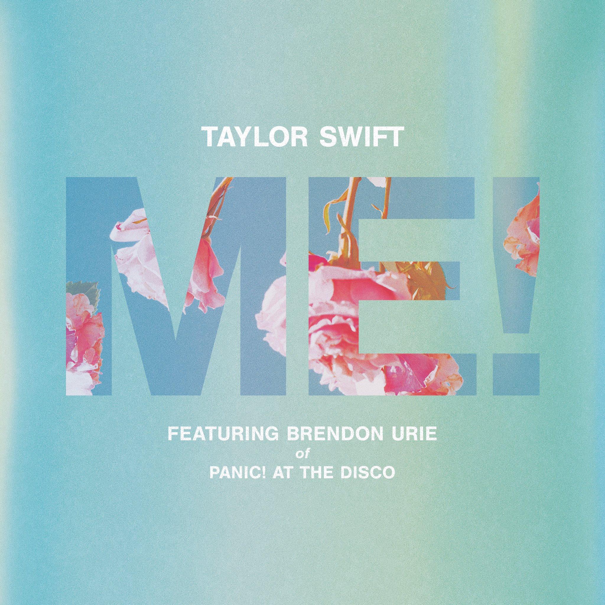 Me Taylor Swift Wiki Fandom