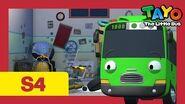 Tayo S4 EP7 l Rogi's junk treasure l Tayo the Little Bus l Season 4 Episode 7