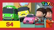 Tayo S4 EP2 l We are all friends l Tayo Episode Club