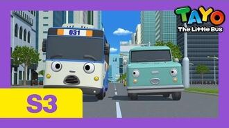 Tayo_S3_EP13_Cooku_&_Champ's_trip_to_the_city_l_Tayo_the_Little_Bus