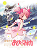 Sakura-dvd1