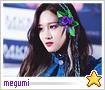 Megumi-starlight