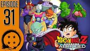DragonBall Z Abridged Episode 31 - TeamFourStar (TFS)