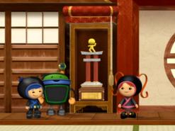 Ninja trophy