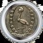 Silver Commendation Medal