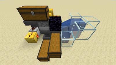 Obsidiangenerator (Redstone) Bild 1.1.png