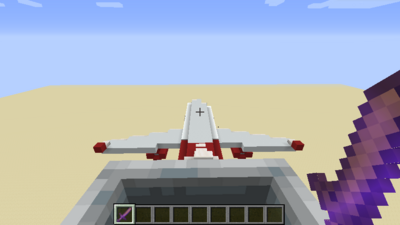 Flugzeug (Befehle) Bild 2.3.png