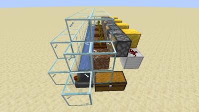 Kürbis- und Melonenfarm (Redstone) Bild 1.2.png