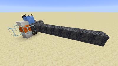 Basaltgenerator (Redstone) Bild 1.4.png