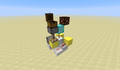 Blockupdate-Sensor (Redstone) Animation 6.1.2.png