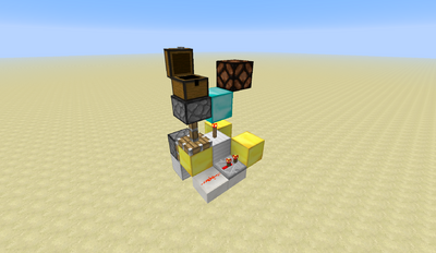 Blockupdate-Sensor (Redstone) Animation 6.1.2.png