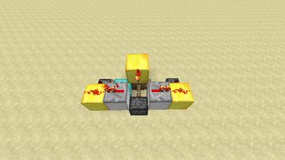 Block-Tauschanlage (Redstone) Bild 1.2.png