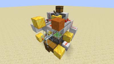 Filtermaschine (Redstone) Bild 6.2.png