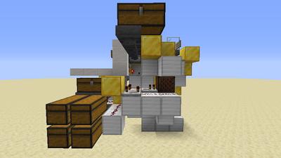 Tauschmaschine (Redstone) Bild 4.4.png