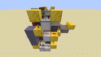 Lagermaschine (Redstone) Bild 2.3.png