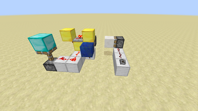 Blockupdate-Sensor (Redstone) Animation 1.1.4.png