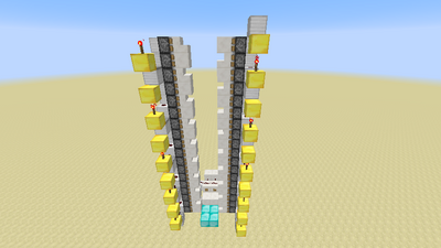 Aufzug (Redstone) Bild 1.1.png