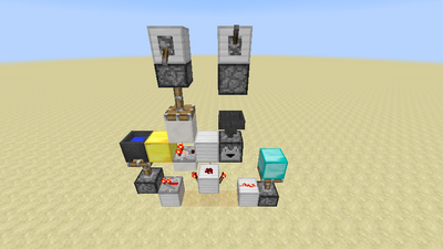 Blockupdate-Sensor (Redstone, erweitert) Animation 1.1.4.png