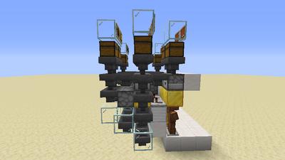 Rüstungsmaschine (Redstone) Bild 1.2.png