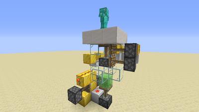 Rüstungsmaschine (Redstone) Bild 3.3.png