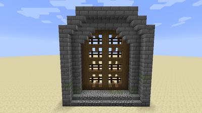 Tür- und Toranlage (Befehle) Animation 2.1.1.png