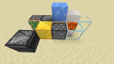 Basaltgenerator (Redstone) Bild 1.3.png