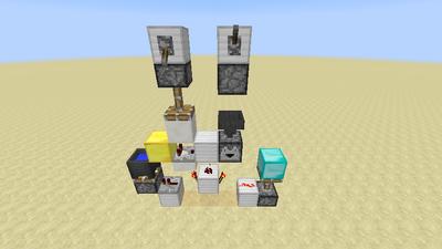 Blockupdate-Sensor (Redstone, erweitert) Animation 1.1.3.png
