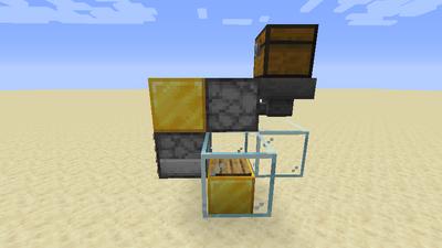 Spendermaschine (Redstone) Bild 5.2.png
