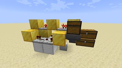 Filtermaschine (Redstone) Bild 9.1.png