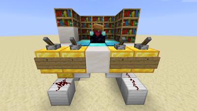 Zaubertischmaschine (Redstone) Bild 1.1.png