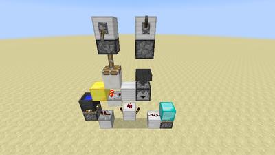 Blockupdate-Sensor (Redstone, erweitert) Animation 1.1.5.png