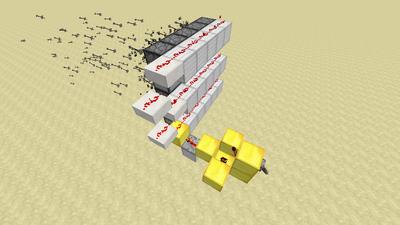 Schießanlage (Redstone) Animation 5.1.3.png