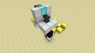 Ambossspender (Redstone) Bild 2.3.png